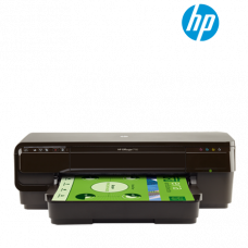 HP Color Officejet 7110 Wide Format ePrinter - H812a (CR768A) (Printing, Print: Up to 33ppm(B), 29ppm(C), Up to 600 x 1200dpi resolutions)